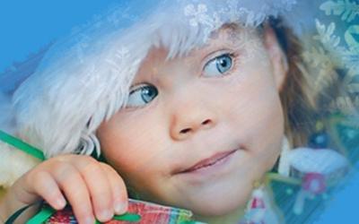 «Подари ребёнку Рождество»