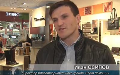 Видеосюжет ТНТ Тверской проспект