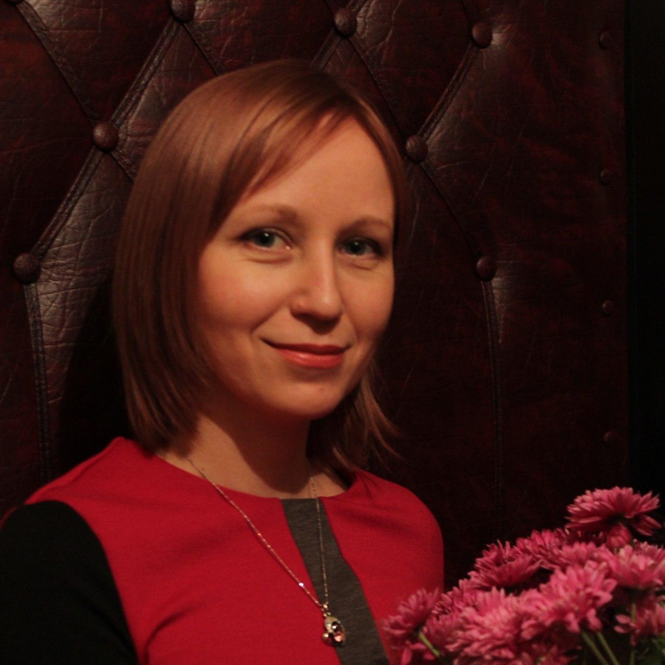 Соснина Светлана Анатольевна
