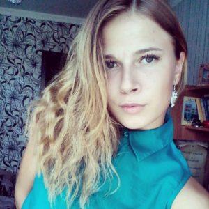 Тертышная Анастасия Вадимовна