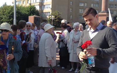 Тверь вместе со всей страной отметила День окончания Второй мировой войны.
