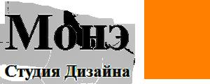 """Партнер Благотворительного Фонда """"Рука помощи"""" г. Тверь Моне-студия-дизайна"""