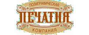 """Партнер Благотворительного Фонда """"Рука помощи"""" г. Тверь Печатня Тверь"""