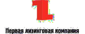 """Партнер Благотворительного Фонда """"Рука помощи"""" г. Тверь Первая лизинговая компания Тверь"""