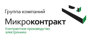 """Партнер Благотворительного Фонда """"Рука помощи"""" г. Тверь Группа компаний Микроконтракт"""