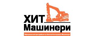 """Партнер Благотворительного Фонда """"Рука помощи"""" г. Тверь завод Хитачи тверь"""