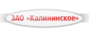"""Партнер Благотворительного Фонда """"Рука помощи"""" г. Тверь ЗАО Калининское"""