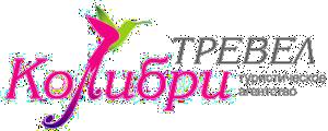 """Партнер Благотворительного Фонда """"Рука помощи"""" г. Тверь Туристическое агенство Колибри трэвел"""