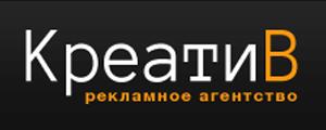 """Партнер Благотворительного Фонда """"Рука помощи"""" г. Тверь рекламное агенство Креатив"""