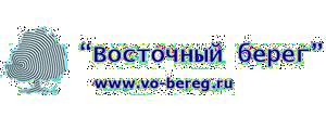 """Партнер Благотворительного Фонда """"Рука помощи"""" г. Тверь Партнер Благотворительного Фонда """"Рука помощи"""" г. Тверь Москва Восточный берег"""