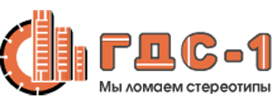 """Партнер Благотворительного Фонда """"Рука помощи"""" г. Партнер Москва ГДС-1"""