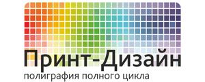 """Партнер Благотворительного Фонда """"Рука помощи"""" г. Тверь Принт дизайн"""
