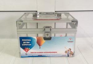 ящик для пожертвований помощь детям маленький