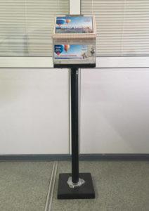 ящик для пожетвований помощь детям на ножке