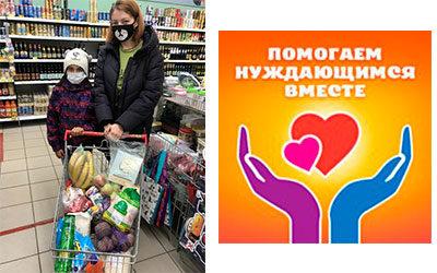 Помощь семье Романович